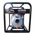 Мотопомпа дизельная Vulkan SCWPD80 для чистой воды - УЦЕНКА