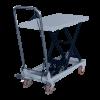Гидравлический грузоподъемный стол Vulkan SYTJ-100 (1 т) EAN=6920067128230