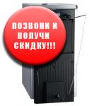 Котел твердотопливный стандартный            Bosch Solid 3000 H K26-1 G62-UA